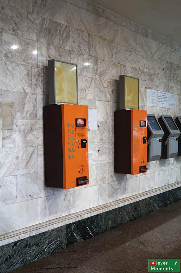 automaty biletowe w metrze