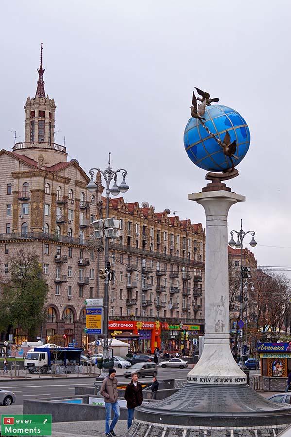 Globus na pl Nezalezhnosti