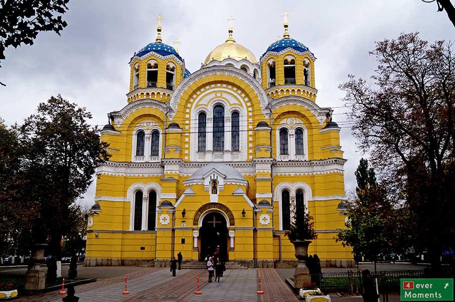 Katedra Sw Volodimira