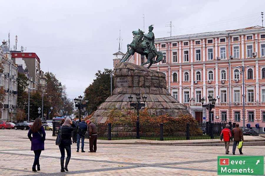Pomnik Bohdana Chmielnickiego