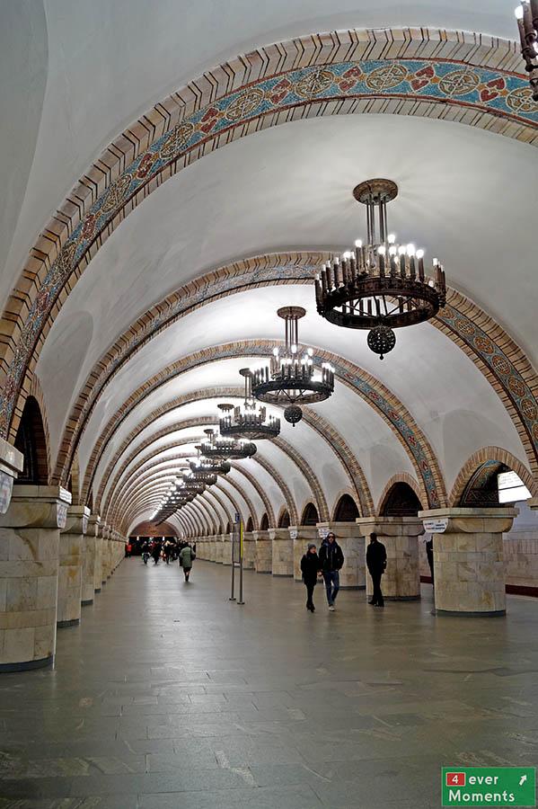 stacja metra Zlate vrota