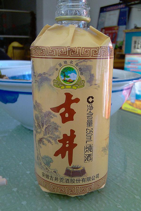 butelka wódki ryżowej
