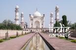 15. Indie1