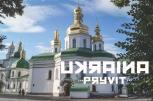 2. Ukraina