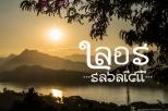 5. Laos