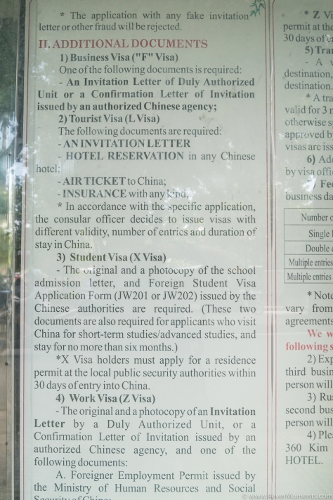 Here is the official info, saying that you need the letter of invitation for Tourist Visa. Don't worry - you don't!